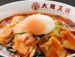 大阪王将で人気ラーメン500円!麺フェアスタート