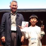 U-22プログラミング・コンテスト 10歳が経済産業大臣賞に輝く