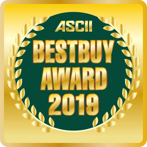 ASCII BESTBUY AWARD 2019を開催