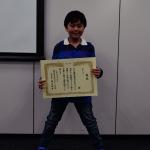 全国小中学生プログラミング大会 小学2年生がグランプリに