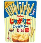 新タイプ「じゃがりこ」! ひと口サイズのじゃがバター味