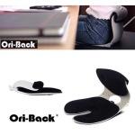 座った瞬間、楽に感じる! 正しい姿勢が身に付くチェア「Oriback Chair」