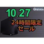 Core i9-9920XとGeForce RTX 2080 Ti搭載のゲーミングPCが安い 今日だけの限定セール