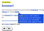 ネイティブっぽく英会話に使えてコミュニケーションにも役立つスラング検索Webサービス「Urban Dictionary」