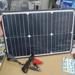 車のバッテリーを太陽光で充電できるソーラーパネル