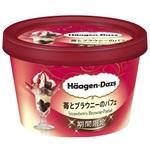【本日発売】ハーゲンダッツ「苺とブラウニーのパフェ」