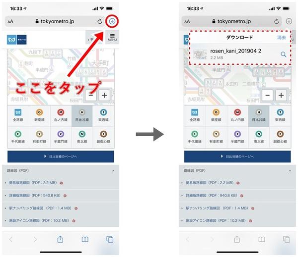 Ascii Jp Ios 13はsafariからのファイルダウンロードが超簡単に