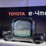 市販車が一台もない!? 未来のその先を見据えたトヨタブース