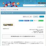 カプコン・コーエーテクモの訴訟から考えるゲーム特許の未来