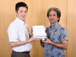宮古島は「エネルギー自給率向上」を目指し、再エネ+IoTをフル活用