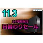 AMD Ryzen 7 3800X搭載PCが安い「24時間限定セール」