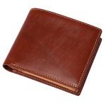 紙幣を分類して収納できる便利な二つ折り財布が5000円台