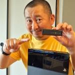 PS4の内蔵SSD換装はもう古い! 令和は外付けSSDの時代