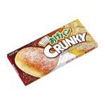 給食の定番「あげパン」味のクランキーチョコ