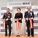 横浜のベンチャー企業成長支援拠点「YOXO BOX」オープン