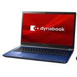 Dynabook新ノートPCは狭ベゼルで16.1型に、音響も強化