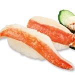 くら寿司「特大生ずわいがに」旬の極みキャンペーン