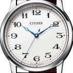 シチズン、田中貴金属ジュエリーとコラボした396万円の機械式腕時計を限定16本で発売