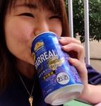 トップバリュの78円新ジャンル「バーリアル」安くてウマイーーーー!!