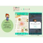 ONE COMPATHと光文社、ウォーキングアプリ 「aruku&」で全国スポットラリーを開始