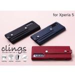Xperia 5ユーザー必見!肌触りの良いレザーで優しく包むスマホケース