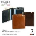 ユニークな機能が付いた機動力抜群のコンパクト財布が特価で買える!