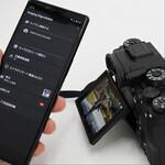 カメラマンやプロゲーマーが「Xperia 1 Professional Edition」を買うべき3つの理由