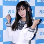 制服を着せたら日本一! 西永彩奈が4年ぶりに「Cream」単独表紙