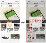 iPhoneでウェブページ全体をPDFで保存する方法