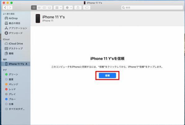 iphone アプリ が 取れ ない
