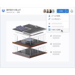 Dropbox、プロジェクト管理ツール「Trello」と連携
