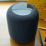 アップルはオーディオメーカーになっちまえ「HomePod」レビュー