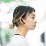 グループ通話可能な片耳タイプのヘッドセット「BONX mini」、クラウドファンディング開始