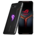 最高峰CPUに120Hz対応、最強ゲーミングスマホが再び上陸! ASUS「ROG Phone II」