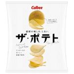 カルビー「ザ・ポテト」味付けナシ、セブン限定