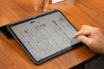 『角川新字源 改訂新版』のiOS版が登場、物書堂に話を聞く