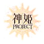 """エロい+面白い=""""神""""ゲー! RPGとしても楽しい「神姫プロジェクト R」を始めてみた"""