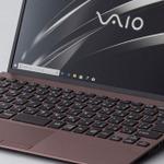 VAIO SX12は性能面にもこだわりがある至高のモバイルノートだ