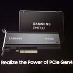 SamsungがPCIe Gen4 SSDを披露、Gen5 SSDにも言及