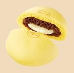 ファミマ4種チーズの「チーズカレーまん」