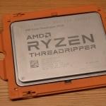 2990WXの1.5倍!第3世代Threadripper 3960X/3970Xの基本的パフォーマンスを検証