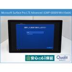 リフレッシュPC「Surface Pro LTE Advanced」がクーポン利用で6万5780円に