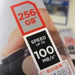 SanDiskブランドで安い「Ultra SDXC UHS-I Card」の海外版が販売中
