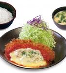 松のや「チーズトマトロースかつ定食」復活