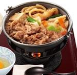 すき家、2種の「牛すき鍋定食」