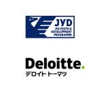 デロイト トーマツ、日本サッカー協会とコンサルティングパートナーおよびサポーター契約を締結