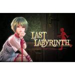 少女と共に館の謎を解け!VR脱出アドベンチャーゲーム「Last Labyrinth」