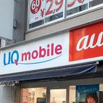10月に新プランになったUQ mobileとY!mobile、サブブランドは今どっちがいい?