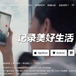 TikTok運営企業の中国特許から読み解く、IT業界の今後の動向