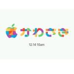アップル、新たなApple Store「Apple 川崎」を発表